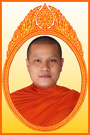 Venerable Thok Phea