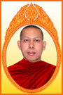 Venerable Va Hien